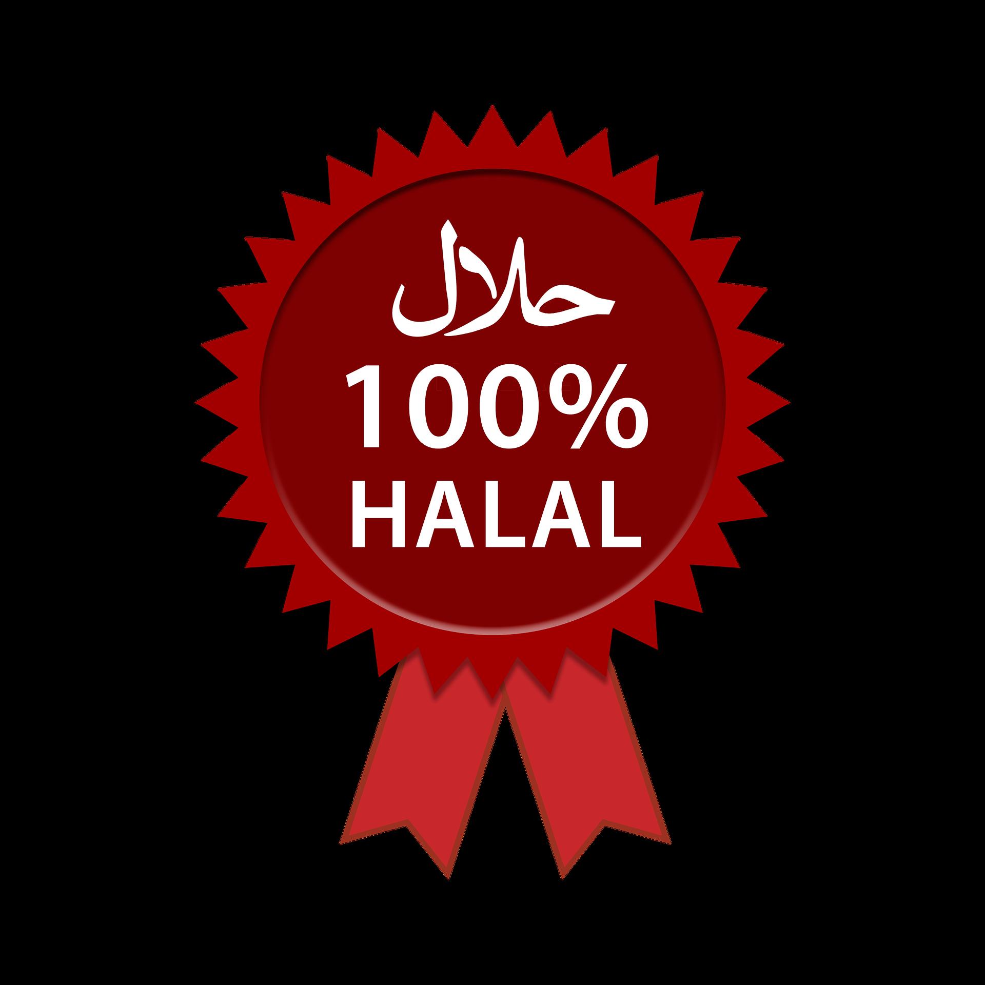 Neue Kategorie: Halal